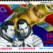 USSR - CIRCA 1978: A stamp printed by USSR, shows astronauts cos — Stock Photo