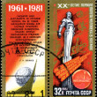RUSSIA - CIRCA 1981: A stamp printed by Russia, shows Monument o - Stock Photo