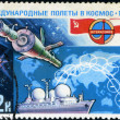 USSR - CIRCA 1978: A Postage Stamp Shows the International Fligh — Stock Photo