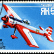 Stock Photo: USSR - CIRC1986: stamp printed in USSR shows Aviation Em