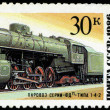 USSR- CIRCA 1986: A stamp printed in the USSR shows the FDP 20-5 — Stock Photo