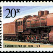 USSR- CIRCA 1986: A stamp printed in the USSR shows the CO17-161 — Stock Photo