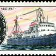 Stock Photo: USSR - CIRC1980: stamp printed by USSR, shows Research ship wi