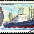 Stock Photo: USSR - CIRC1980: stamp printed in USSR (Russia) shows Portra
