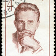 USSR - CIRCA 1971: stamp printed in USSR (Russia) shows portrait - Stock Photo