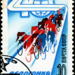 Stock Photo: USSR - CIRCA 1987: The postal stamp printed in USSR is shown by