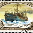 USSR - CIRCA 1977: A stamp printed in the USSR shows the Russian — Stock Photo