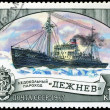 USSR- CIRCA 1977: A stamp printed by USSR, shows known russian i — Stockfoto