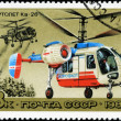 """USSR - CIRCA 1980: A stamp printed in USSR, shows helicopter """"Ka — Stock Photo"""