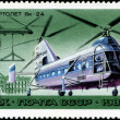"""USSR - CIRCA 1980: A stamp printed in USSR, shows helicopter """"Ja — Stock Photo"""