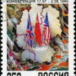 Stock Photo: RUSSI- CIRC1995: stamp printed by RussiPost is entit