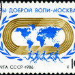 USSR - CIRCA 1986 : postage stamp printed in USSR devoted to the — Stock Photo