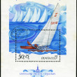 USSR - CIRCA 1978: A post stamp printed in USSR shows yachts reg — Stock Photo