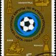 USSR - CIRCA 1984: A stamp printed in USSR (Russia) shows Soccer - Stock Photo