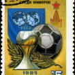 USSR - CIRCA 1985: A stamp printed by USSR shows football player — Stock Photo