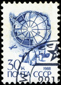 RUSSIA - CIRCA 1988: stamp printed by Russia, shows ship and pen — ストック写真