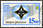 UKRAINE - CIRCA 1992: A Stamp printed in the UKRAINE shows the a — Stock Photo