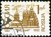 RUSSIA - CIRCA 1992: stamp printed by Russia, shows church, circ — Stock Photo