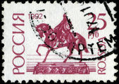 RUSSIA - CIRCA 1992: a stamp printed by Russia shows monument to — Stock Photo
