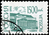 RUSSIA - CIRCA 1995: A stamp printed in Russia shows Museum of F — Stock Photo