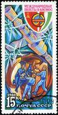 RUSSIA - CIRCA 1980: the stamp printed by Russia shows Internati — Stock Photo