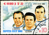 USSR- CIRCA 1980: A stamp printed in USSR shows the Soviet cosmo — Stock Photo