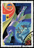 USSR - CIRCA 1981: A stamp printed in the USSR, shows internatio — Stock Photo