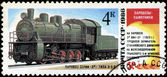 USSR- CIRCA 1986: A stamp printed in the USSR shows the ZU-684-3 — Stock Photo