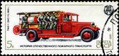 ссср - около 1985: марку, напечатанную ссср показывает пожарные — Стоковое фото