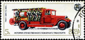 USSR - CIRCA 1985: A stamp printed by USSR shows the fire trucks — Φωτογραφία Αρχείου