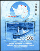 USSR - CIRCA 1986: A Stamp printed in the USSR shows the vessel — Stock Photo