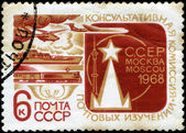USSR - CIRCA 1968: A Stamp printed in USSR shows the Mail Transp — Stock Photo