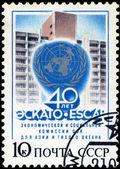 USSR - CIRCA 1987: The stamp printed on USSR shows 40 years of e — Stock Photo