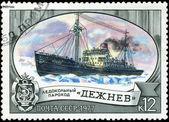 Urss-circa 1977 : un timbre imprimé par l'Urss, spectacles connus russe j'ai — Stockfoto