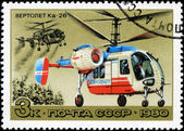 "USSR - CIRCA 1980: A stamp printed in USSR, shows helicopter ""Ka — Stock Photo"