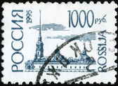 RUSSIA - CIRCA 1995: A stamp printed in Russia shows Peter and P — Stock Photo