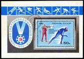Sssr-cca 1982: poštovní razítko v Sssr ukazuje zimě s — Stock fotografie