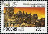 RUSSIA - CIRCA 1995: A stamp printed by the Russia Post is entit — Zdjęcie stockowe