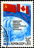 RUSSIA - CIRCA 1988: stamp printed by Russia, shows Soviet Canad — Stock Photo