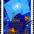 RUSSIA - CIRCA 1982: stamp printed by Russia, shows Outer Space, — Stock Photo
