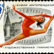 USSR - CIRCA 1982: A stamp printed in USSR shows woman on balanc — Stock Photo