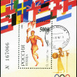 Stock Photo: RUSSI- CIRC1996: post stamp printed in Russia, 100 anniver
