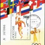 RUSSIA - CIRCA 1996: A post stamp printed in Russia, 100 anniver — Stock Photo