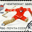 RUSSIA - CIRCA 1986: A stamp printed by Russia, shows sport, hoc - Stock Photo