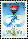 USSR - CIRCA 1986: A post stamp printed in USSR devoted Sports d — Stock Photo