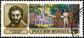 USSR - CIRCA 1992: stamp printed in USSR shows portrait of Mikl — Foto de Stock