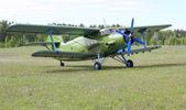 Biplane An-2 (Antonov) at the airport — Stock Photo