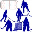 Set of silhouettes of hockey player. Isolated on white. Vector — Stock Vector