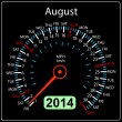 2014 year calendar speedometer car in vector. August. — Stock Vector