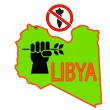 Stop military operations in Libya. — Stock Vector #34470293